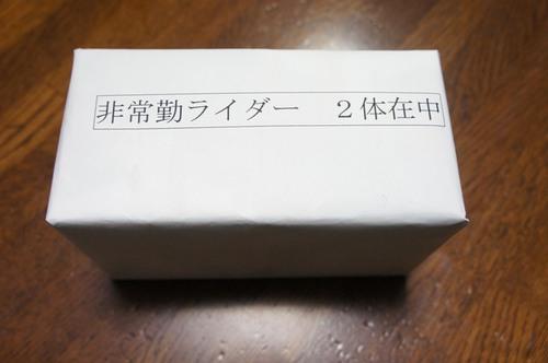 Dsc02614